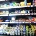Изследване на хигиената и безопасността на храни от хранителните вериги (изследване част 2)