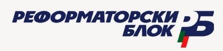 reformatorski-blok-logo[1]