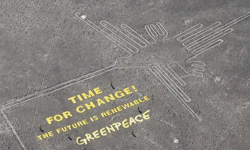 Зелено лицемерие