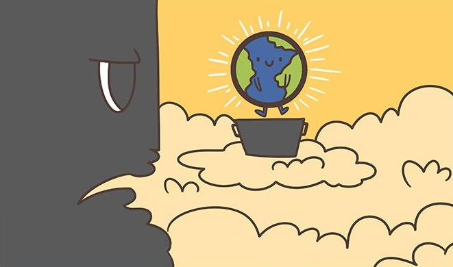 Така е създадена Земята