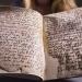 Датиране с въглерод сочи, че най-старото копие на Корана предхожда пророка Мохамед