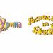 """""""Господари на ефира"""" – бухалка против неудобните на Нова ТВ"""