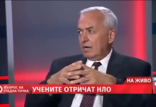 Отворено писмо до Председателя на Българската академия на науките относно Проф. Лъчезар Филипов