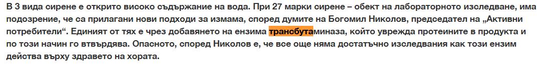 http://bnr.bg/hristobotev/post/100693437