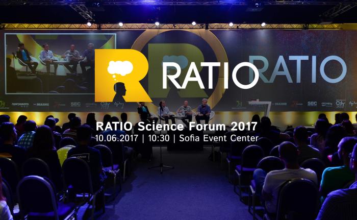 Ratio 2017 показва как научната фантастика се превръща в научен факт