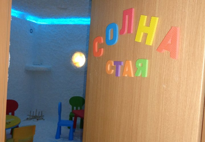 Солна стая в детска градина – как Столична община прахосва публични средства