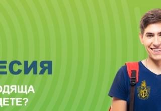 """Шарлатани атакуват децата в 109 ОУ """"Христо Смирненски"""""""