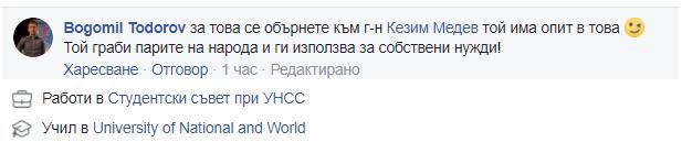 https://www.facebook.com/NikolayNekov/activity/10212468108071325?comment_id=10212468189313356&comment_tracking=%7B%22tn%22%3A%22R%22%7D
