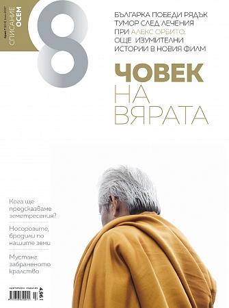book_cover2[1]