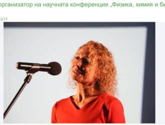 """Един заместник-министър и една """"научна"""" конференция за водата"""
