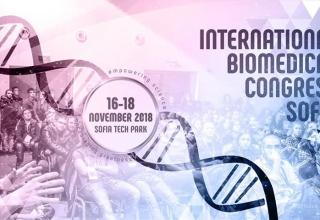 Международен Биомедицински Конгрес – София 2018 – представя най-големите иновации в медицината