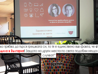 """Маги Пашова отново практикува в нарушение на """"Закона за здравето"""""""