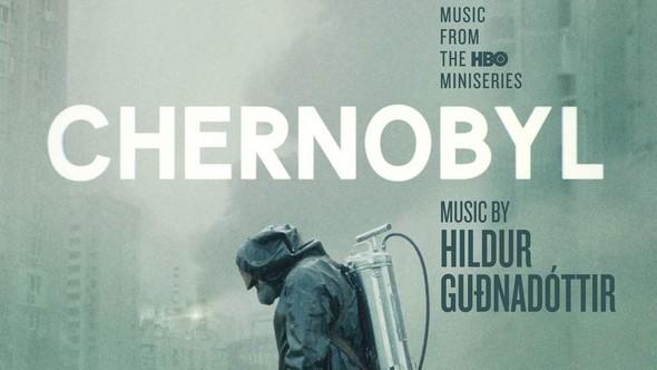 """Какво ни """"подари"""" Чернобил?"""