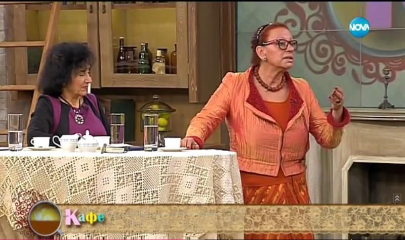 Татяна развълнувано обяснява, че за да извлечете отрицателната енергия, трябва да си правите компреси с урина...